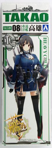 Aoshima 10433 Kantai Collection 08 Heavy Cruiser TAKAO 1/700 Scale Kit