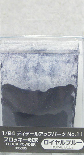 Aoshima 05385 Detail Up Parts No. 11 Flock Powder Royal Blue
