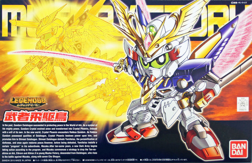 Bandai SD BB 397 Gundam Legend BB Musha Victory Plastic Model Kit