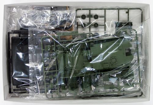 Aoshima 01868 RC AFV Series No. 14 JGSDF Type 10 MBT 1/48 Scale Kit