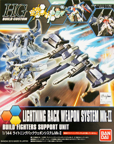 Bandai HG Build Custom 020 LIGHTNING BACK WEAPON SYSTEM Mk-II 1/144 Scale Kit