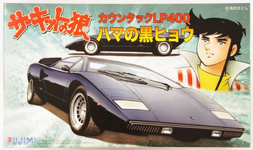Fujimi CW12 Circuit Wolf Lamborghini Countach LP400 1/24 Scale Kit