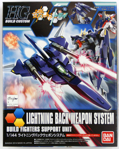 Bandai HG Build Custom 015 LIGHTNING BACK WEAPON SYSTEM 1/144 Scale Kit