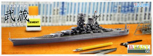 Fujimi TOKU-Easy 06 IJN BattleShip Musashi 1/700 Scale Kit