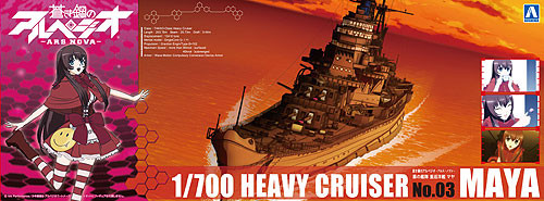 Aoshima 09314 ARPEGGIO OF BLUE STEEL Series #03 Heavy Cruiser Maya 1/700 scale