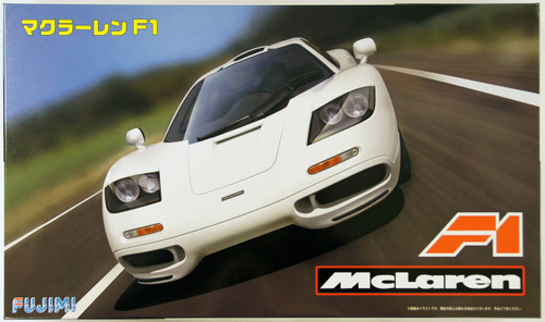 Fujimi RS-SP7 McLaren F1 Deluxe with Photo Etched Parts 1/24 Scale Kit