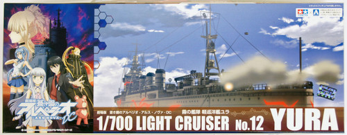 Aoshima 13434 ARPEGGIO OF BLUE STEEL Series #12 Light Cruiser Yura 1/700 scale