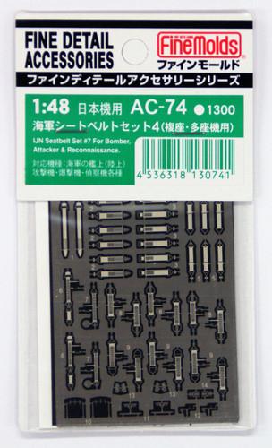 Fine Molds AC-74 Fine Detail Accessories Series IJN Seatbelt Set #7 for Bomber, Attacker & Reconnaissance 1/48 Scale