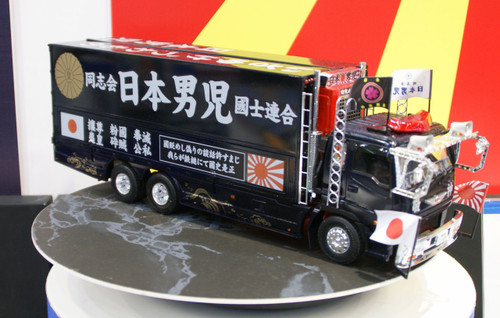 Aoshima 13106 Japanese Decoration Truck Nippon Danji 1/32 Scale Kit