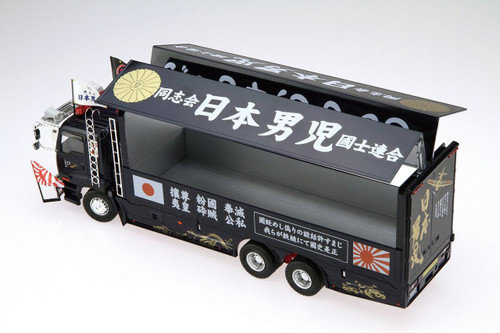 Aoshima 13106 Japanese Decoration Truck Nippon Danji 1/32 Scale Kit