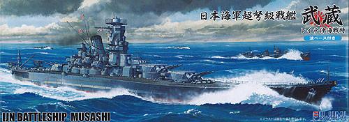 Fujimi TOKU SP16 IJN BattleShip Musashi Leyte Gulf with Wave Base 1/700 Scale Kit
