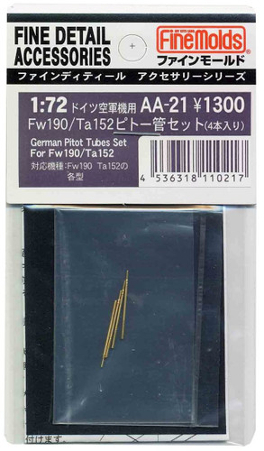 Fine Molds AA21 IJA Pitot Tubes 4 Set for Fw190 / Ta152 1/72 Scale Kit