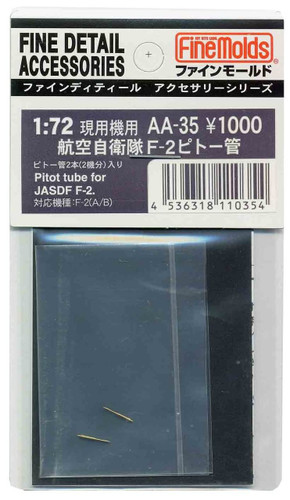 Fine Molds AA35 Pitot Tubes for JASDF F-2 1/72 Scale Kit
