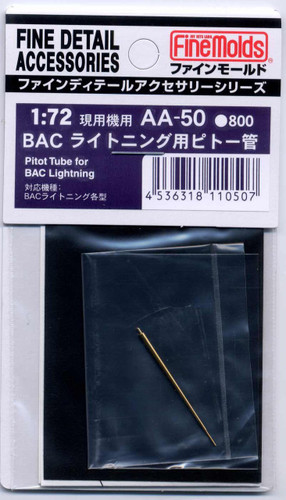 Fine Molds AA50 Pitot Tube for BAC Lightning 1/72 Scale Kit