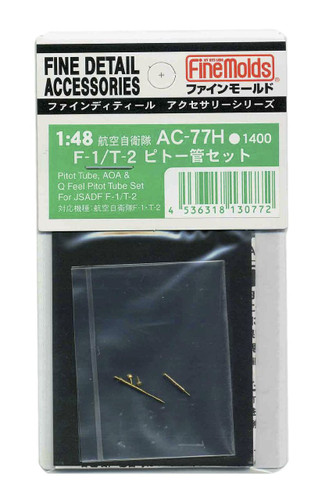 Fine Molds AC-77H Pitot Tube, AOA & Q Feel Pitot Tube Set For JSADF F-1/T-2 1/48 Scale Kit