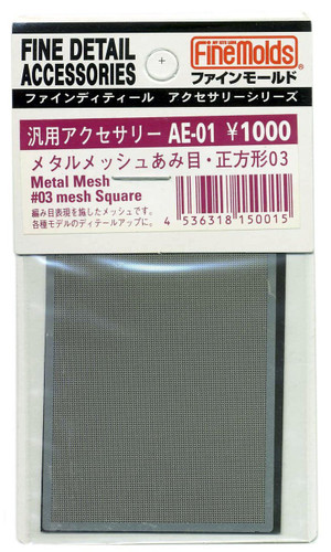 Fine Molds AE01 Metal Mesh #03 Mesh Square Fine Detail Accessories Series