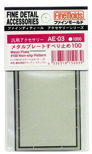 Fine Molds AE03 Metal Mesh #100 Non-Slip Pattern Fine Detail Accessories Series