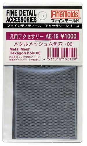 Fine Molds AE19 Metal Mesh Hexagon Hole 06 Fine Detail Accessories Series