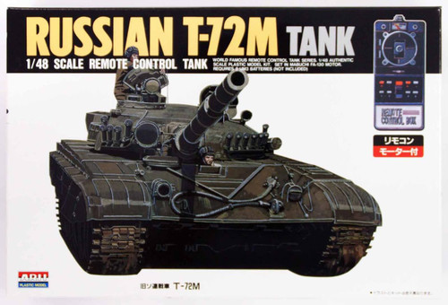 Arii 441060 RUSSIAN T-72M Tank Remote Control Tank 1/48 Scale Kit