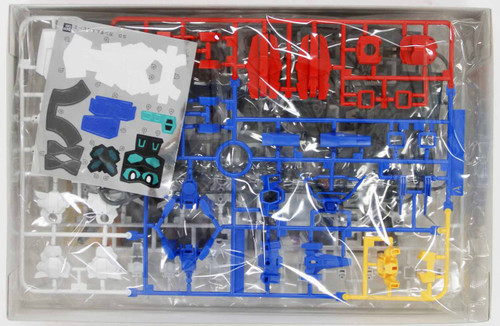 Bandai SD BB 371 Gundam Age-2 (Normal Doublebullet) Plastic Model Kit