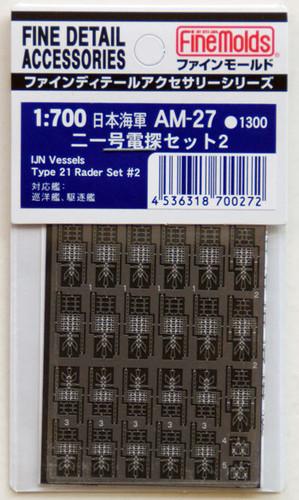 Fine Molds AM-27 IJN Vessels Type 21 Radar Set #2 1/700 Scale Photo-Etched Parts