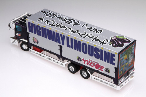 Aoshima 26311 Japanese Decoration Truck Nasubi no Teioh 1/32 Scale Kit