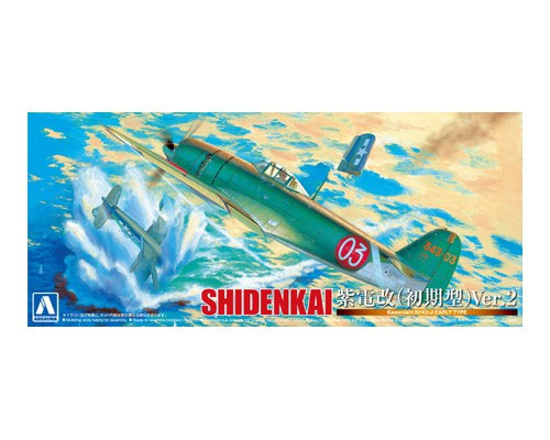 Aoshima 11744 Kawanishi N1K Early Type Version 2 1/72 Scale Kit