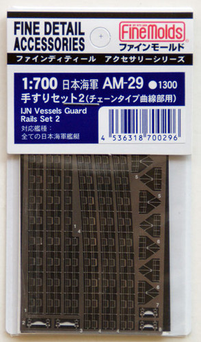 Fine Molds AM-29 IJN Vessels Guard Rails Set 2 1/700 Scale Photo-Etched Parts