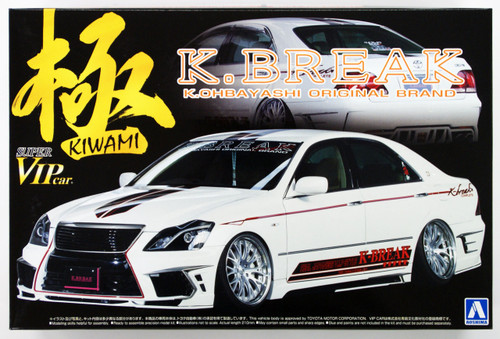 Aoshima 11669 Toyota 18 Crown Hyper Zero Custom Version 1 K-Break Kiwami 1/24 Scale Kit