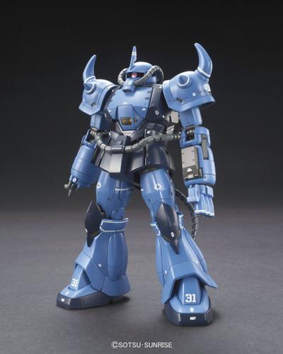 Bandai Gundam The Origin 004 YMS-07B-0 PROTOTYPE GOUF (Tactical Demonstrator) 1/144 Scale Kit
