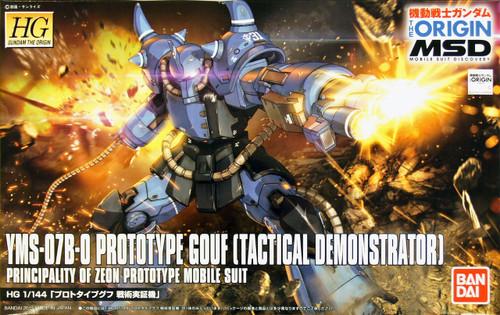 Bandai 006404 Gundam The Origin 004 YMS-07B-0 PROTOTYPE GOUF (Tactical Demonstrator) 1/144 Scale Kit