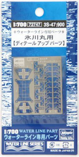 Hasegawa 3S-47 Photo Etched Parts for Medical Ship Hikawamaru 1/700 Scale