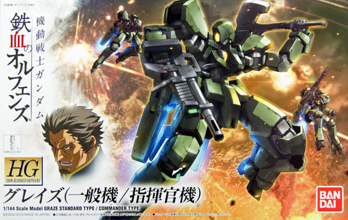 Bandai Iron-Blooded Orphans 002 Gundam GRAZE (Standard Type/ Commander Type) 1/144 Scale Kit