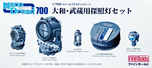 Fine Molds WA4 Searchlight Set for IJN Yamato & Musashi 1/700 Scale Micro-detailed Parts