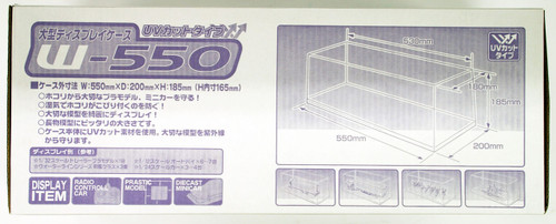 Aoshima 05217 Display Case W550mm x D200mm x H185mm UV Protection Type