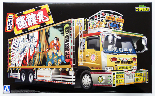 Aoshima 27325 Japanese Decoration Truck Nidaime Dokuro Maru 1/32 Scale Kit