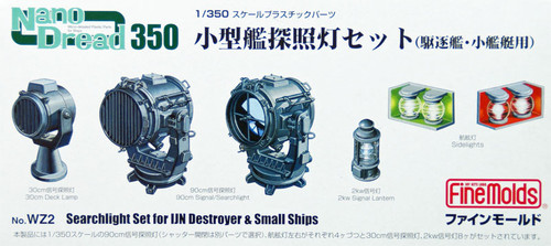 Fine Molds WZ2 Searchlight Set for IJN Destroyer & Small Ships 1/350 Scale Micro-detailed Parts