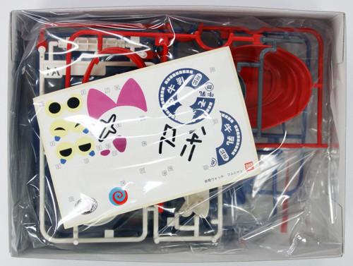 Bandai Yo-Kai Watch 044857 FUYUNYAN Plastic Model Kit