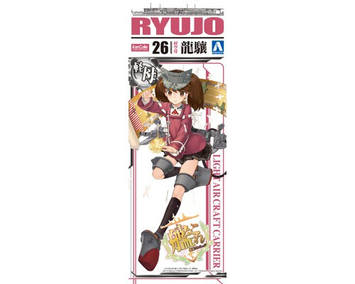 Aoshima 51283 Kantai Collection 26 IJN Light Aircraft Carrier RYUJO 1/700 Scale Kit