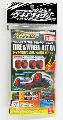 Bandai GEKI DRIVE CP-003 Tire & Wheel Set 01 (24/24) 4549660022954