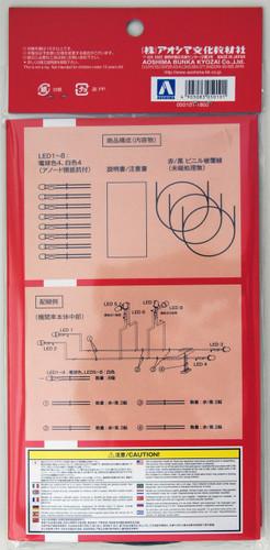 Aoshima 50101 Detail Up Parts LED Kit for Aoshima 10006 DD51 Hokutosei 1/45 Scale