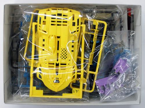 Bandai GEKI DRIVE GD-004 Brain Geminus Non Scale Kit 4549660059905