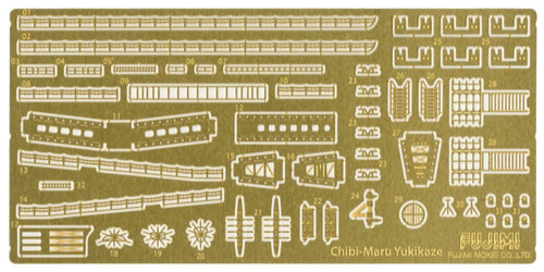 Fujimi TK 114712 Photo Etched Parts for Chibi-maru Kantai Fleet Battle Ship Yukikaze