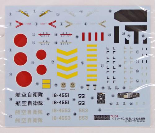 Fujimi F04 UH-60J Komatsu Rescue Squadron/ Matsushima Rescue Squadron JASDF Camouflage Pattern Model 1/72 Scale Kit 722825