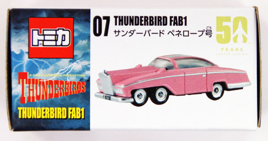 TAKARA TOMY Thunderbird Tomica 05 Classic version Thunderbird No.5 Japan