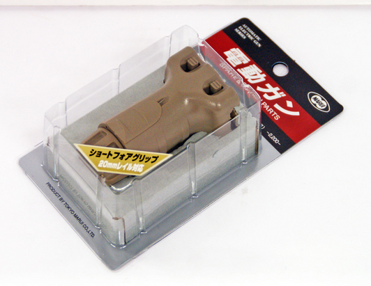 Battery Case Black No.156 AN PEQ-16 Tokyo Marui model JP