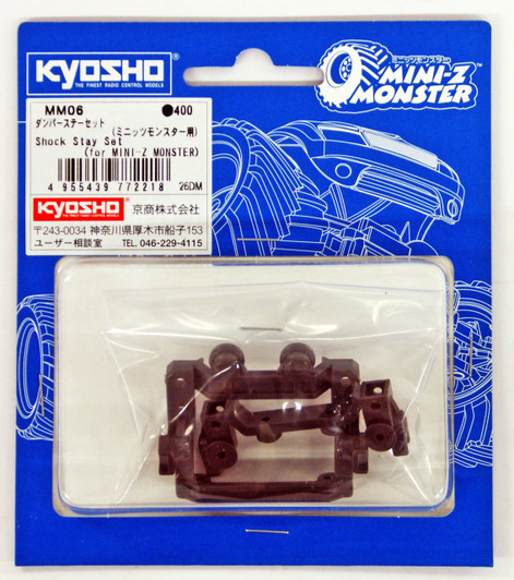 Kyosho MT010 Shock Stay Set Neuf sous emballage