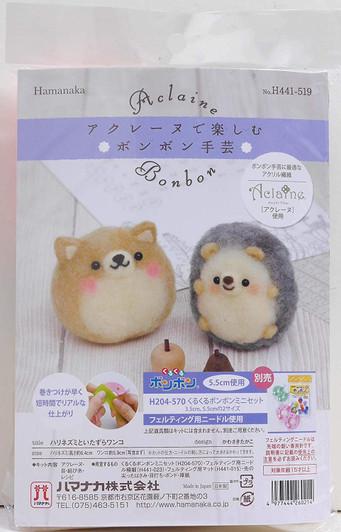 Hamanaka H441-529 Aclaine Felt Wool Mascot Shima-enaga /& Fukura Suzume Kit