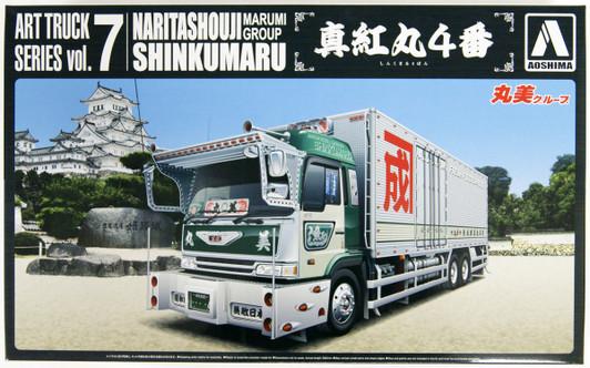 Deep Box Dump Aoshima 55816 Japanese Decoration Shura Yukihime 1//32 Scale Kit