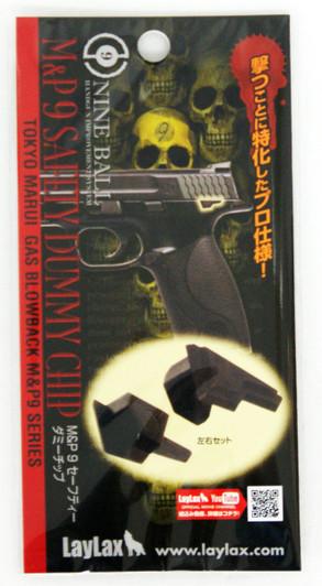 Laylax Nine Ball Hand Barrel 106mm for Tokyo Marui M92F 582947